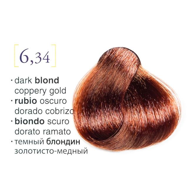 Vopsea De Par Permanenta 634 Blond Inchis Auriu Aramiu 75ml